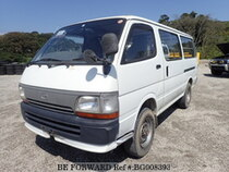 Used 1994 TOYOTA HIACE VAN BG008393 for Sale for Sale