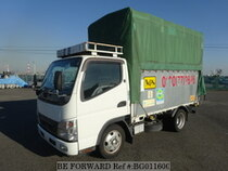 Used 2008 MITSUBISHI CANTER BG011600 for Sale for Sale