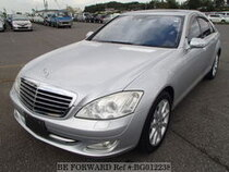 Used 2007 MERCEDES-BENZ S-CLASS BG012238 for Sale for Sale