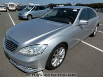 Used 2011 MERCEDES-BENZ S-CLASS BG013482 for Sale for Sale