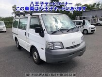 Used 2012 MAZDA BONGO VAN BG013316 for Sale for Sale