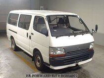 Used 1995 TOYOTA HIACE VAN BG014977 for Sale for Sale
