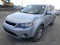 Used 2005 MITSUBISHI OUTLANDER BG018804 for Sale for Sale