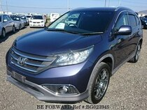 Used 2012 HONDA CR-V BG023949 for Sale for Sale