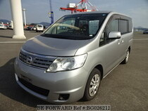 Used 2010 NISSAN SERENA BG026212 for Sale for Sale
