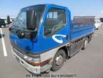 Used 1999 MITSUBISHI CANTER BG026877 for Sale for Sale
