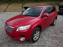 Used 2009 TOYOTA VANGUARD BG033817 for Sale for Sale