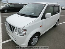 Used 2013 MITSUBISHI EK WAGON BG033948 for Sale for Sale