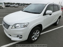 Used 2013 TOYOTA VANGUARD BG034635 for Sale for Sale