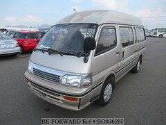 TOYOTA Hiace Wagon for Sale
