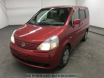 Used 2004 NISSAN SERENA BG036653 for Sale for Sale