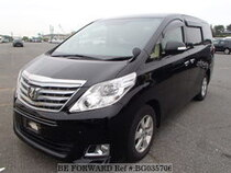 Used 2013 TOYOTA ALPHARD BG035706 for Sale for Sale