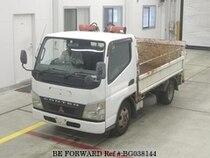 Used 2003 MITSUBISHI CANTER BG038144 for Sale for Sale