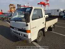 Used 1985 ISUZU ELF TRUCK BG039404 for Sale for Sale
