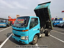 Used 1999 HINO DUTRO BG039397 for Sale for Sale
