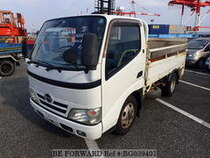 Used 2007 HINO DUTRO BG039401 for Sale for Sale