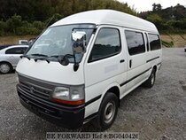 Used 2002 TOYOTA HIACE VAN BG040426 for Sale for Sale