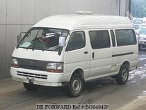 Used 1997 TOYOTA HIACE VAN BG040428 for Sale for Sale