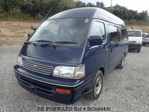 Used 2001 TOYOTA HIACE VAN BG040430 for Sale for Sale