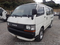 Used 1990 TOYOTA HIACE VAN BG040431 for Sale for Sale