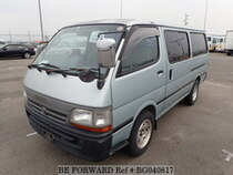 Used 1998 TOYOTA HIACE VAN BG040817 for Sale for Sale