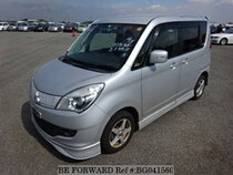 Used 2012 MITSUBISHI DELICA D2 BG041560 for Sale for Sale
