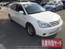 Used 2004 TOYOTA ALLION BG041820 for Sale for Sale