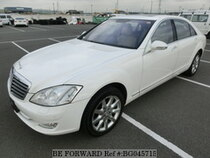 Used 2006 MERCEDES-BENZ S-CLASS BG045715 for Sale for Sale
