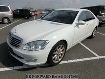 Used 2008 MERCEDES-BENZ S-CLASS BG047809 for Sale for Sale