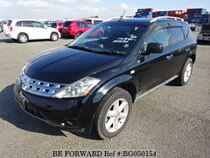 Used 2006 NISSAN MURANO BG050154 for Sale for Sale