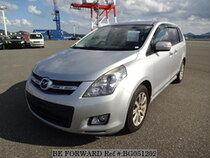 Used 2007 MAZDA MPV BG051202 for Sale for Sale
