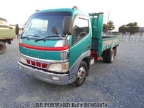 Used 2004 HINO DUTRO BG052474 for Sale for Sale