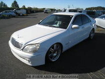 Used 2000 MERCEDES-BENZ S-CLASS BG020384 for Sale for Sale