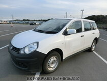Used 2013 NISSAN AD VAN BG045107 for Sale for Sale