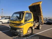 Used 2002 TOYOTA DYNA TRUCK BG051980 for Sale for Sale