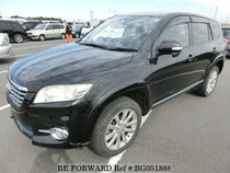 Used 2010 TOYOTA VANGUARD BG051888 for Sale for Sale