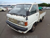 Used 1992 TOYOTA TOWNACE TRUCK BG052053 for Sale for Sale