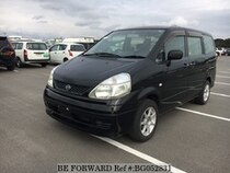 Used 1999 NISSAN SERENA BG052831 for Sale for Sale