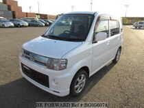 Used 2008 MITSUBISHI TOPPO BG056074 for Sale for Sale