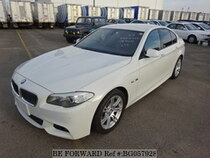 Used 2012 BMW 5 SERIES BG057928 for Sale for Sale