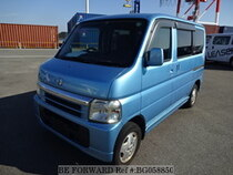 Used 2002 HONDA VAMOS BG058850 for Sale for Sale
