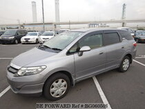 Used 2007 HONDA AIRWAVE BG060509 for Sale for Sale