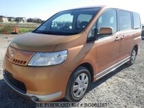 Used 2007 NISSAN SERENA BG062167 for Sale for Sale