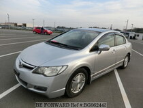 Used 2006 HONDA CIVIC HYBRID BG062443 for Sale for Sale