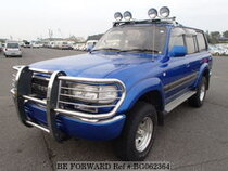 Used 1991 TOYOTA LAND CRUISER BG062364 for Sale for Sale