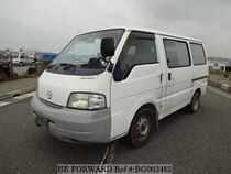 Used 2000 MAZDA BONGO VAN BG063462 for Sale for Sale