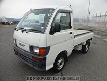 Used 1996 DAIHATSU HIJET TRUCK BG063469 for Sale for Sale