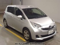 Used 2016 TOYOTA RACTIS BG064148 for Sale for Sale
