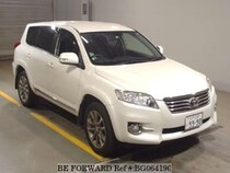 Used 2013 TOYOTA VANGUARD BG064190 for Sale for Sale
