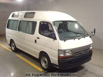 Used 2001 TOYOTA HIACE COMMUTER BG064193 for Sale for Sale